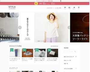 & STYLE STORE