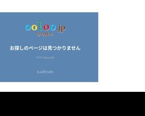 ooloo.jp