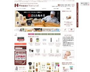 HappyNatural